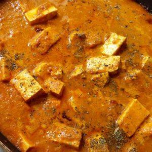 Butter Paneer/ Shahi Paneer